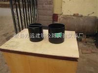 专用仪器标准矿物棉密度测定仪、密度筒价格
