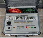 XGZR-2A直流电阻测试仪厂家