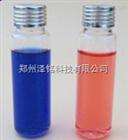 20ml北京,天津,河北10ml 透明精密螺纹顶空瓶(白色,棕色)