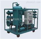 扬州DZJ-100高效真空滤油机