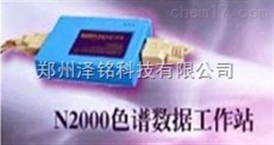 N2000外置式工作站,彩票