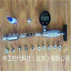 北京星火附着力检测仪
