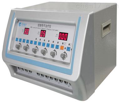高压低频脉冲治疗仪I