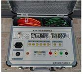 MEZRC-3A直流电阻测试仪厂家