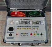 ZRC-3A直流电阻测试仪厂家