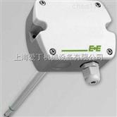 特价限时出售德国E+E益加益传感器