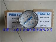 FESTO压力表MA-40-10-R1/4-EN