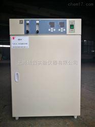 上海培因CHP-160S四川 水套式CO2培养箱