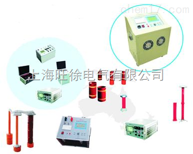 BPDY系列变频谐振高电压试验装置