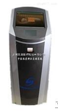 中医互联网大数据体质辨识诊断系统