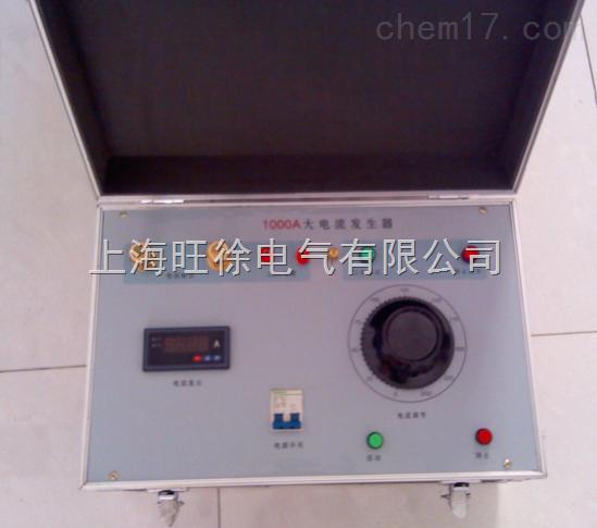 HTDF系列大电流发生器