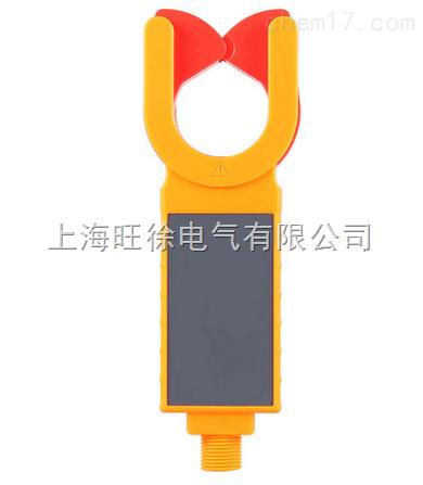ES060高压钳形电流传感器