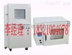 DZF-6051北京真空干燥箱价格
