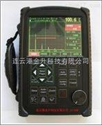 探伤仪便携式2013新款+拨轮价格便宜超声波探伤仪JS-508