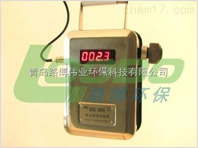 LB-GCG1000LB-GCG1000在线式粉尘浓度监测仪光散射原理机械厂打磨厂
