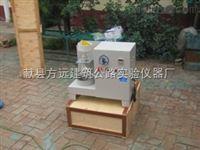 献县石膏保水率试验仪、保水率测定仪长期供应