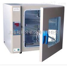 HPX-9052MBE电热恒温培养箱(数显,镜面不锈钢内胆)