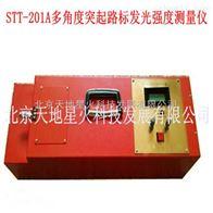STT-201A突起路標測量儀