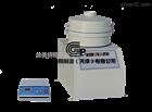 GB沥青混合料离心式分离机-性能优势