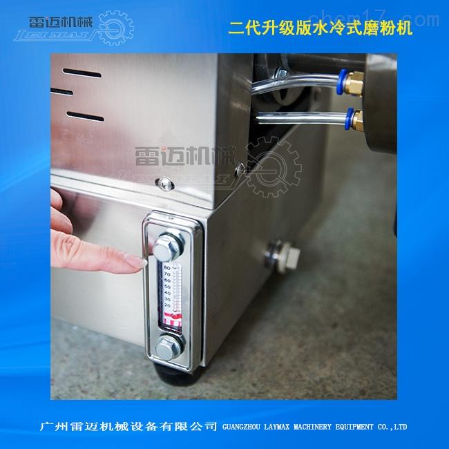芝麻花生红枣枸杞五谷杂粮磨粉机,新款水冷磨粉机水怎么加?