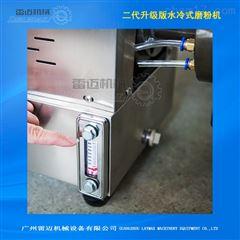 XSL-304A/B芝麻花生红枣枸杞五谷杂粮磨粉机,新款水冷磨粉机水怎么加?