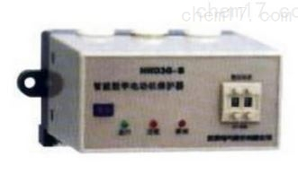 HHD3G-B型数字设定电动机保护器厂家
