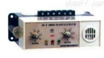 电机检测仪器/2合1电动机综合保护器定制