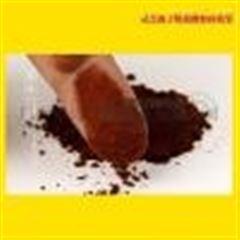 10L超细粉碎机破壁机振动磨专业厂家,灵芝茶叶石斛甘草药材专用超微粉碎机