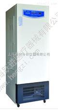 SPX-250-GB光照培养箱