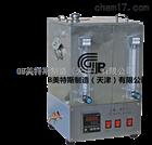 GB三氯乙烯回收仪-易操作