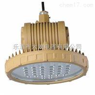 BLD220隔爆型LED防爆灯