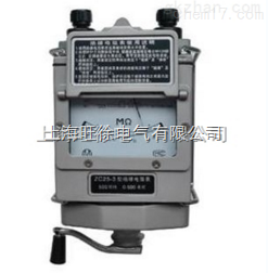 ZN-430D型绝缘兆欧表