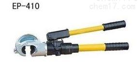 EP-410 整体液压钳特价