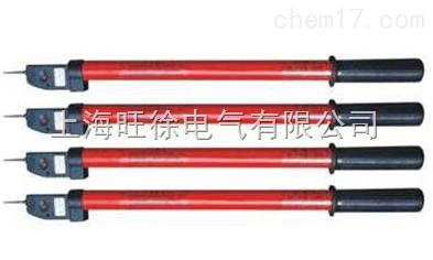 GD-110型110KV高压交流验电器