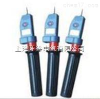 GD-1C型400V低压交流验电器