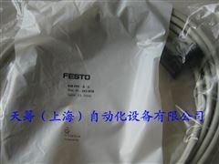 FESTO带电缆的插头插座KMPPE-B-5