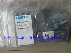 FESTO耳轴安装件DAMT-V7-125-A