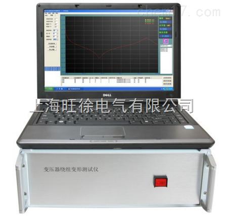 ZKB561变压器绕组变形测试仪(频响仪)