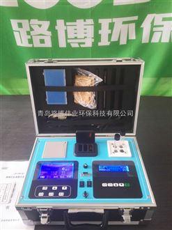 路博LB-CNPT(B)便携式COD氨氮总磷总氮多参数水质检测仪