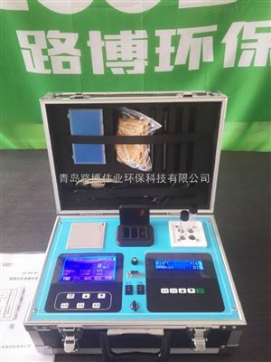 路博LB-CNPT(B)COD氨氮总磷总氮便携式四合一水质分析仪