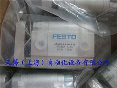 FESTO气缸ADVUL-25-10-P-A