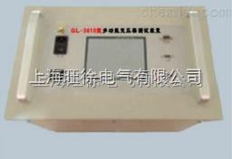 GL-3610型多功能变压器测试装置