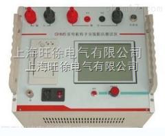 HB2850 一体式变压器低压阻抗、直阻、有载开关测试仪