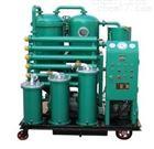 TYJ-30透平油專用濾油機特價