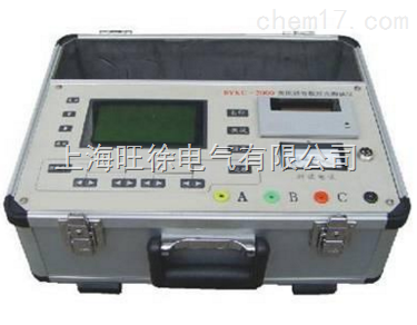 HDKC-2002变压器有载开关测试仪