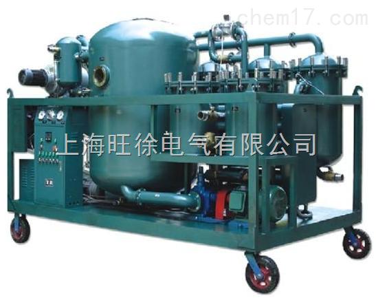 HN8022系列真空滤油机