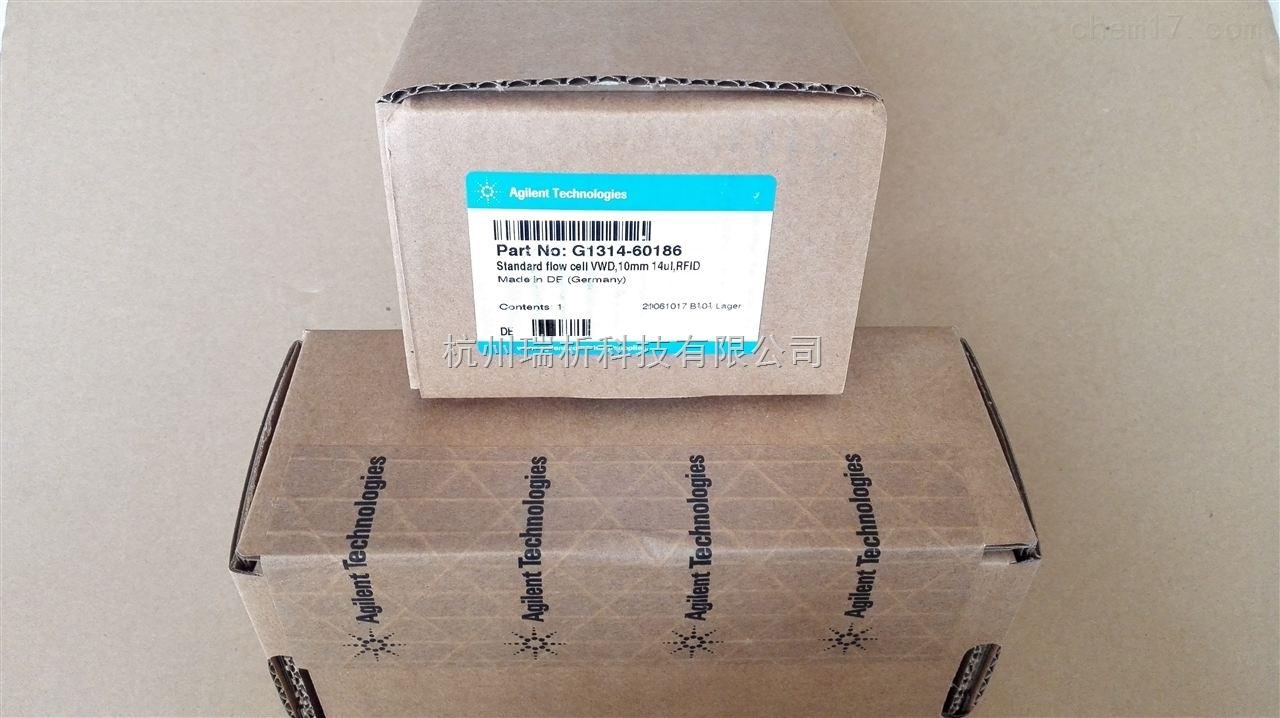 G1314-60186色谱柱aG1314-60186 标准流通池,RFID(用于G1314D、E、F)