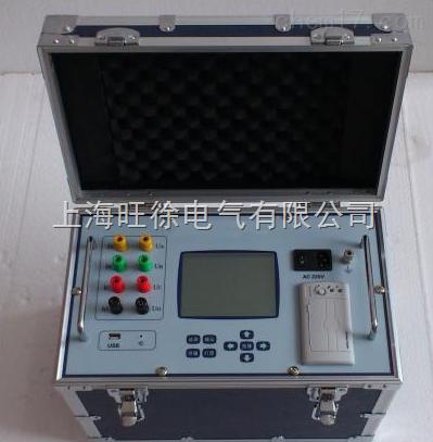 HSH13三通道变压器直流电阻测试仪