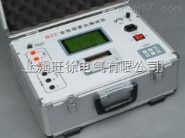 HSH15-III全自动变比组别测试仪