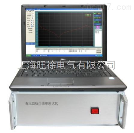 RBX-2变压器绕组变形测试仪
